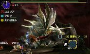 MHGen-Amatsu Screenshot 012
