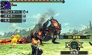 MHGen-Glavenus Screenshot 011