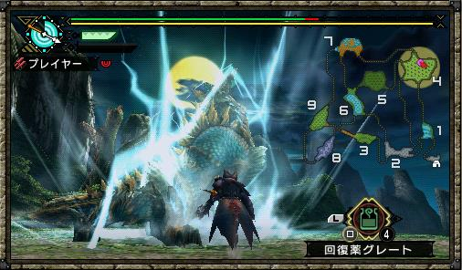 File:Monster-hunter-portable-3rd-jin-ouga-battle.jpg