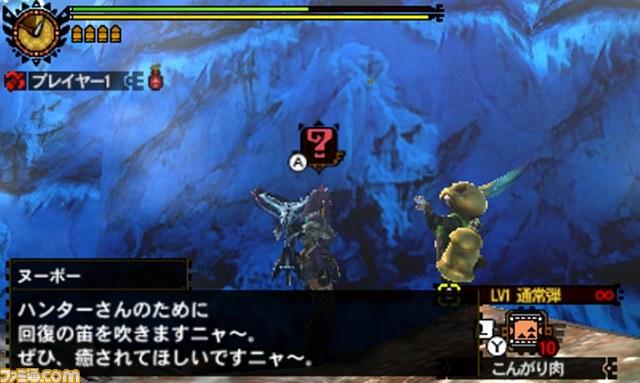 File:MH4U-Frozen Seaway Screenshot 002.jpg