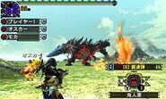 MHGen-Glavenus Screenshot 010