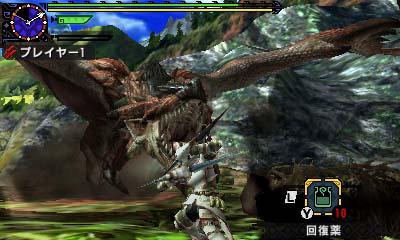 File:MHGen-Rathalos Screenshot 003.jpg