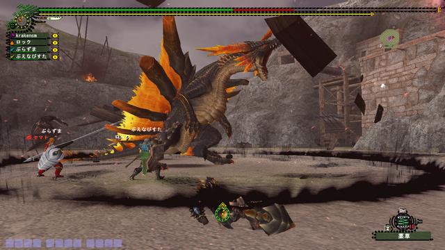 File:FrontierGen-Rukodiora Screenshot 001.png