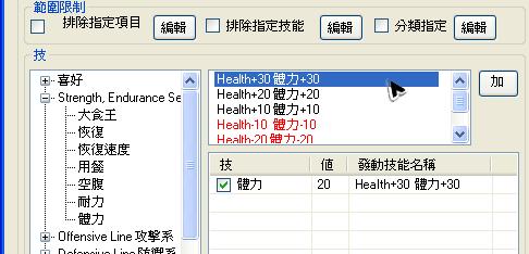 File:MHSX2 003.png