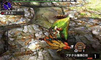 File:MHGen-Nyanta and Great Maccao Screenshot 001.jpg