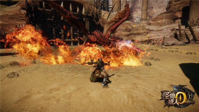 File:MHO-Rathalos Screenshot 002.jpg