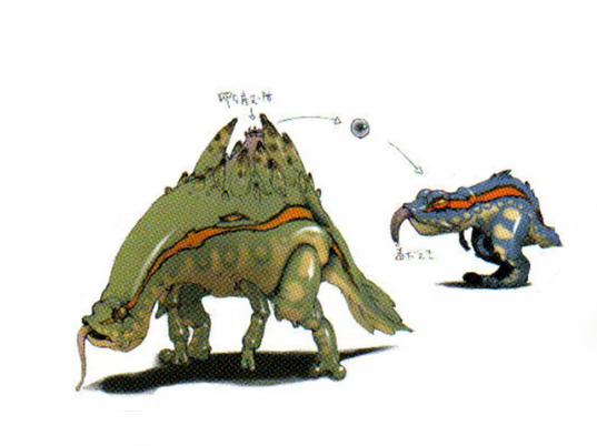 File:Concept-Lizard.jpg