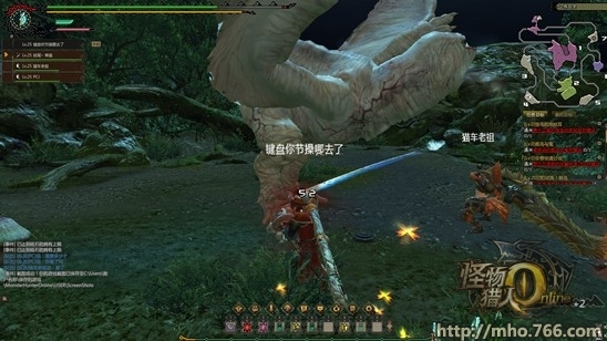 File:MHO-Khezu Screenshot 014.jpg