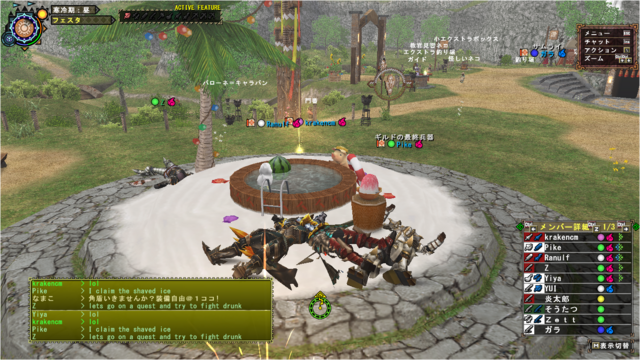 File:Halk republic guild pics ^^ Krakencm,Pike,Ranulf,Yiya and Z chilling on the beach ^v^.png