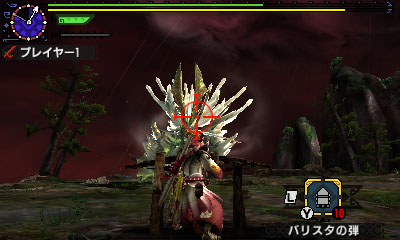 File:MHGen-Amatsu Screenshot 008.jpg