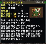FrontierGen-Forokururu Info Box