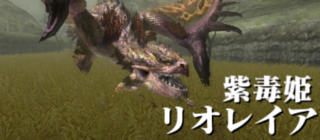 MHGen-Dreadqueen Rathian Intro