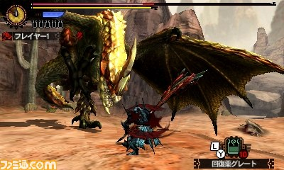 File:MH4U-Seregios Screenshot 027.jpg