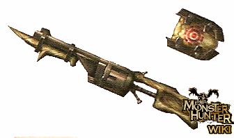 File:Bone Gunlance.png