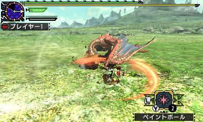 File:MHGen-Yian Kut-Ku Screenshot 002.jpg