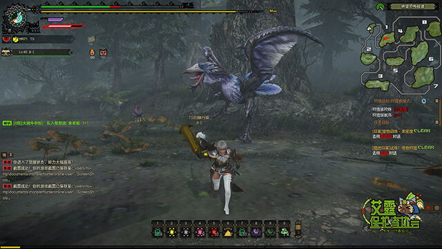 File:MHO-Silver Hypnocatrice Screenshot 011.jpg