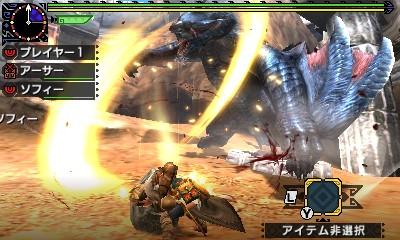 File:MHGen-Nargacuga Screenshot 009.jpg