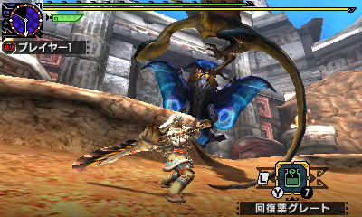 File:MHGen-Malfestio and Remobra Screenshot 004.jpg