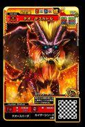MHSP2-Teostra Adult Monster Card 001