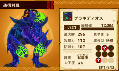 File:MHST-Brachydios Screenshot 005.jpg