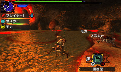 File:MHGen-Volcano Screenshot 003.jpg