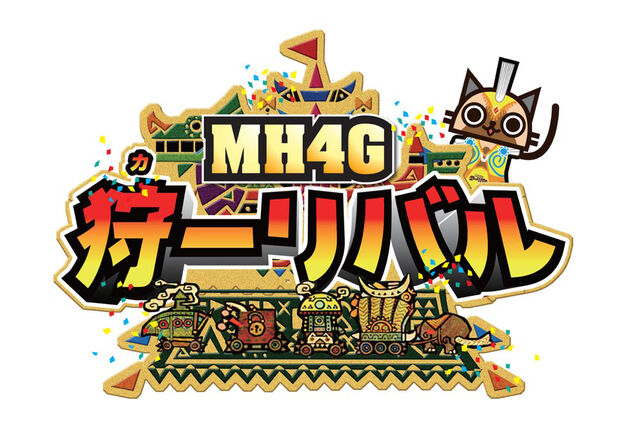 File:Logo-MH4G Car-rival.jpg