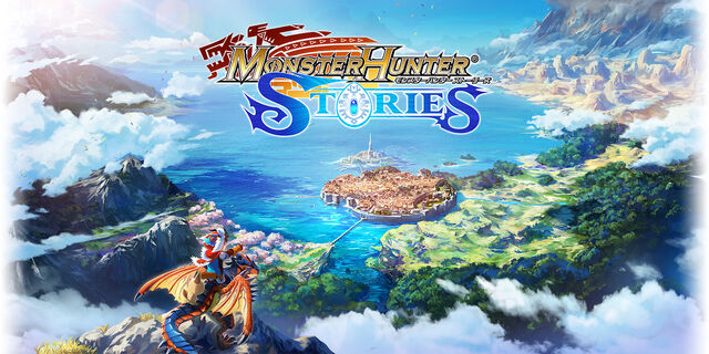 File:MHST-Key Art 001.jpg