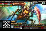 MHSP-Seltas Adult Monster Card 001
