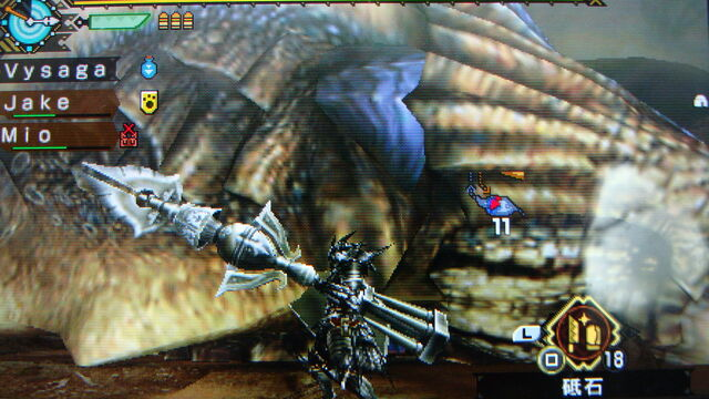 File:Giant Harpul.JPG