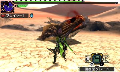 File:MHGen-Hyper Nibelsnarf Screenshot 002.jpg