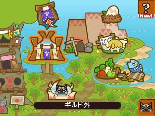 File:MHDFVDX-Gameplay Screenshot 014.jpg