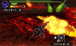 File:MHX-Brachydios Screenshot 003.png
