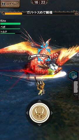 File:MHXR-Seabream Plesioth Screenshot 011.jpg