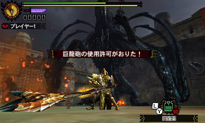 File:MH4U-Gogmazios Screenshot 006.jpg