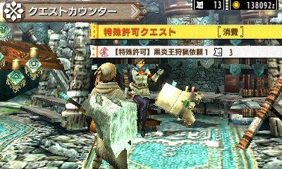File:MHGen-Gameplay Screenshot 026.jpg