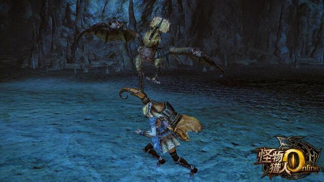 File:MHO-Blue Yian Kut-Ku Screenshot 001.jpg