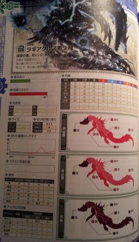 File:20121106 212819.jpg
