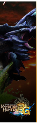 File:Monsterhunternuggets 02.png