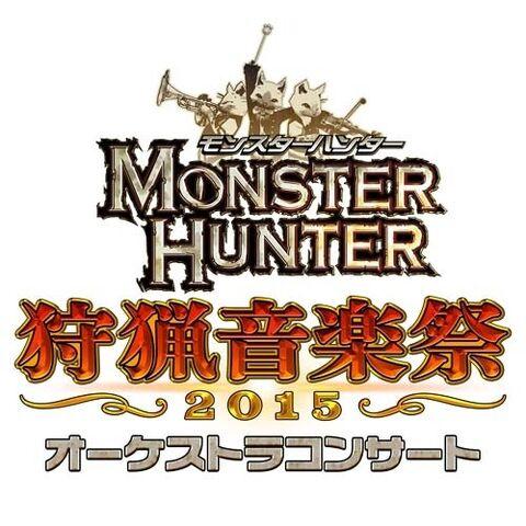 File:Logo-Monster Hunter Hunting Music Festival 2015.jpg