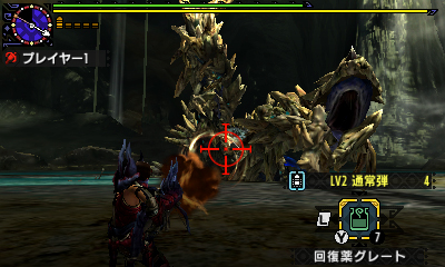 File:MHGen-Nakarkos Screenshot 011.jpg