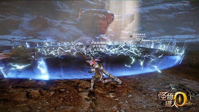 File:MHO-Khezu Screenshot 003.jpg