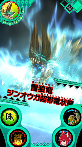 File:MHSP-Supercharged Zinogre Screenshot 007.jpg