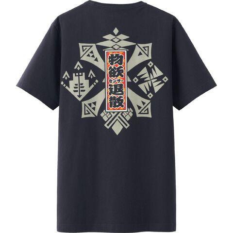 File:MH 10th Anniversary-MH x UT T-Shirt (Back) 008.jpg