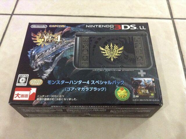 File:Nintendo 3DS Goa Magara Edition.jpg