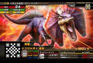 MHSP-Great Jaggi Adult Monster Card 001