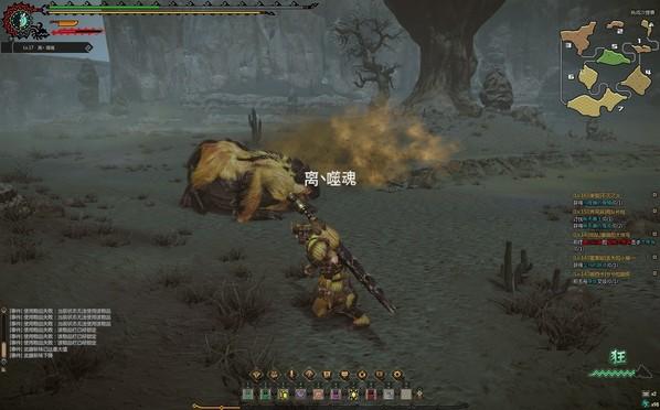 File:MHO-Yellow Caeserber Screenshot 034.jpg
