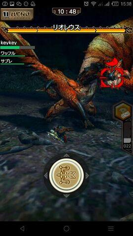 File:MHXR-Rathalos Screenshot 004.jpg