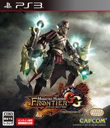 Box Art-MHF-GG PS3