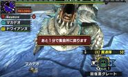 MHGen-Ukanlos Screenshot 004