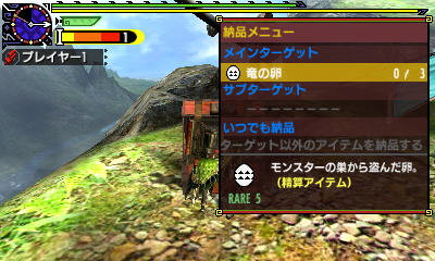 File:MHGen-Gameplay Screenshot 061.jpg